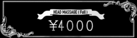 HEAD MASSAGE(Full) 4000YEN